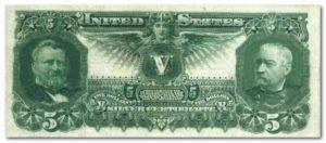 Борьба с фальшивыми деньгами